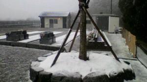 雪見チョコかな