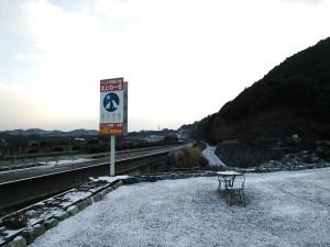 20160125雪景色3